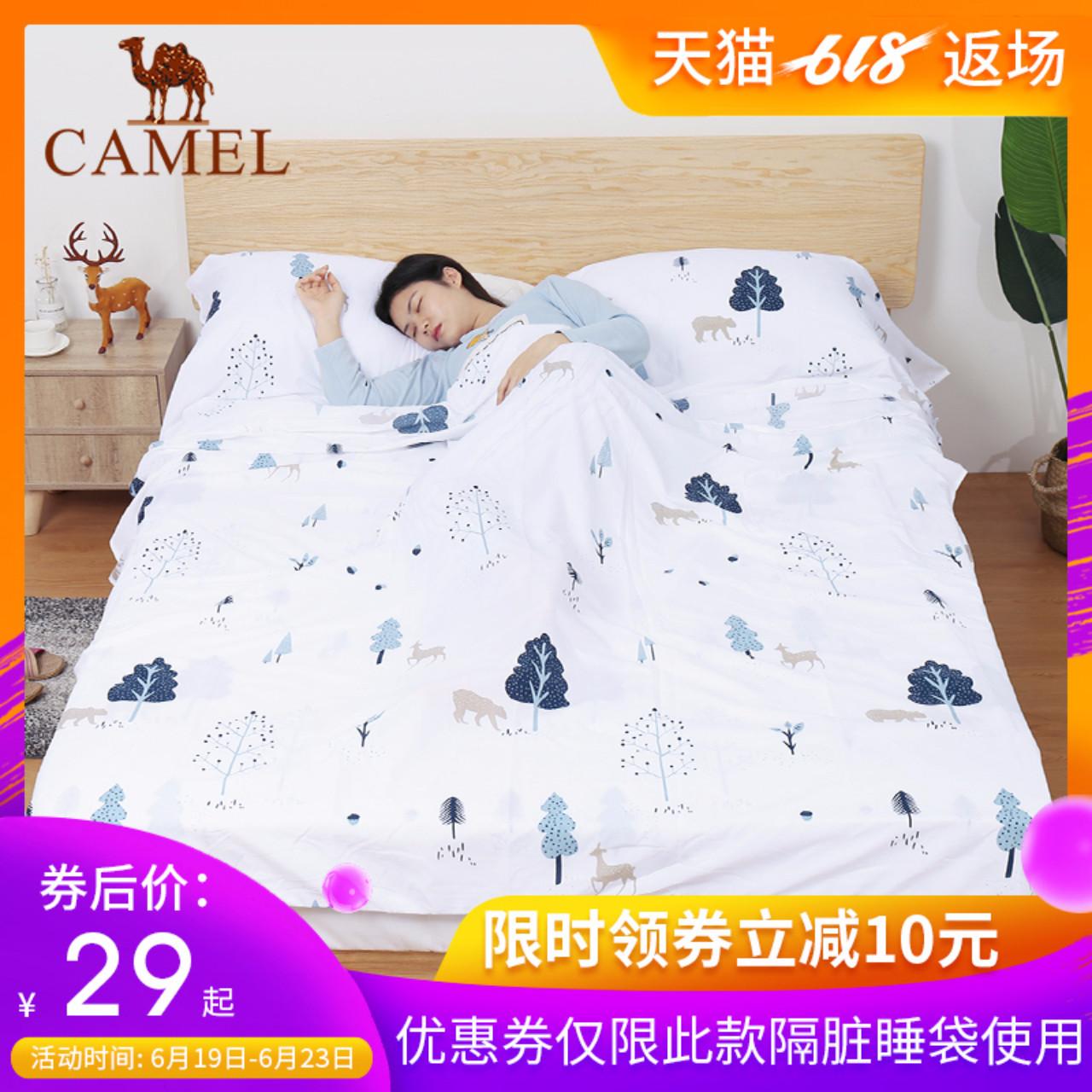 骆驼旅行住酒店隔脏睡袋大人宾馆单双人旅游床单被套便携式非纯棉