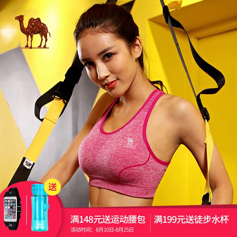 骆驼运动内衣女跑步防震胸衣健身聚拢瑜伽背心无钢圈bra美背文胸