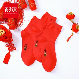 耐尔大红袜子女本命年踩小人红袜子男士中筒棉袜中国红女袜子夏季