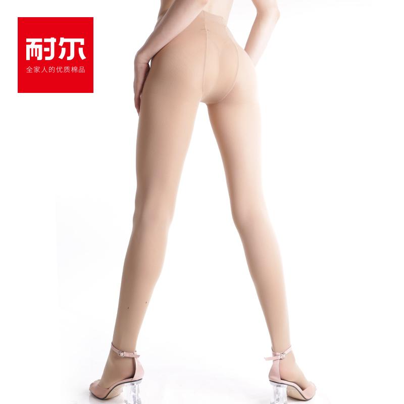 39.00元包邮耐尔丝袜女春秋款天鹅绒连裤袜薄款超自然光腿袜肤色肉色打底裤女