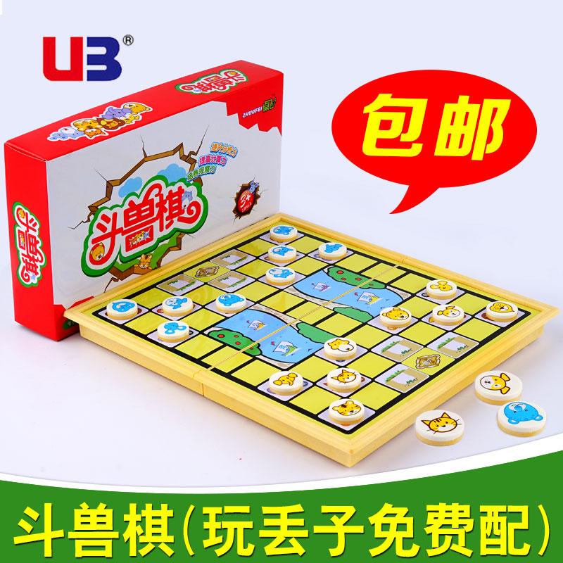 Джунгли шахматы магнитный сложить дети студент большой размер для взрослых магнит животное шахматы 2 человек головоломка игра шахматы игрушка