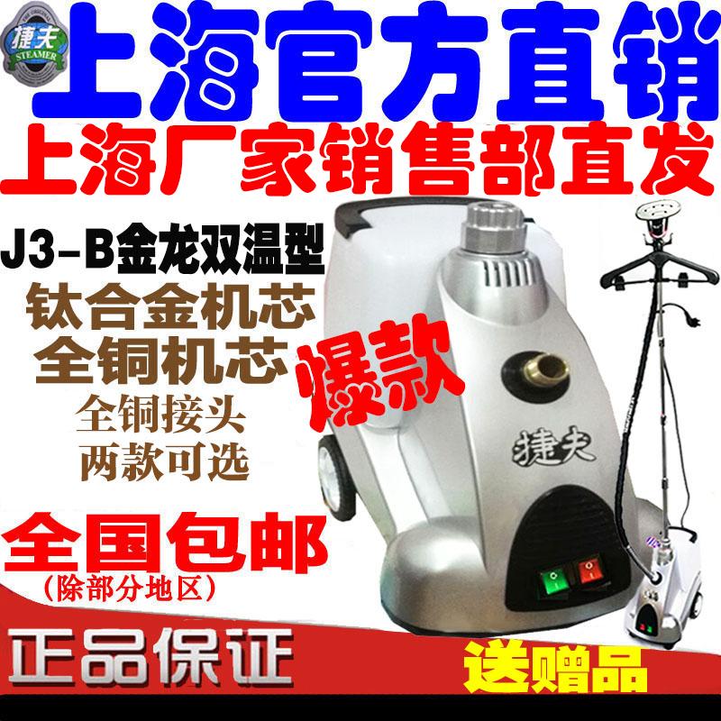 Внутриигровые ресурсы Jiuding legend Артикул 2725079833