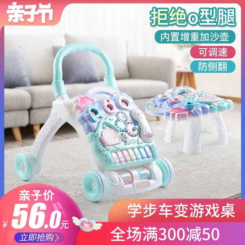 防o型腿女孩多功能助步玩具学步车限4000张券