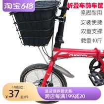 折叠自行车车篮子前车筐雅迪电动车电瓶车前挂防水内胆包铁框车篓