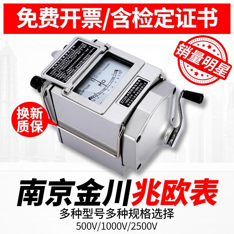金川ZC25电阻绝缘测试仪500V指针2500摇表1000V兆欧表-7电工接地