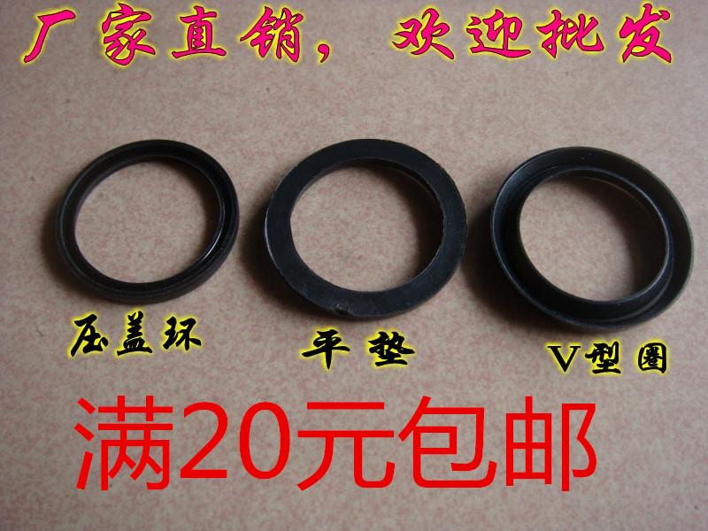 V кольцо / квартирная площадка / пресс крышка кольцо / три цилиндр колонка пробка насос монтаж / печать высокое давление спрей устройство специальный / продаётся напрямую с завода