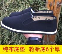 Y01911P1730春夏新款男鞋牛仔低帮系带休闲账动鞋男Diesel2019