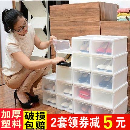 ��意加厚鞋子收�{盒塑料翻�w鞋盒抽�鲜酵该餍�盒子包�]�M盒鞋柜