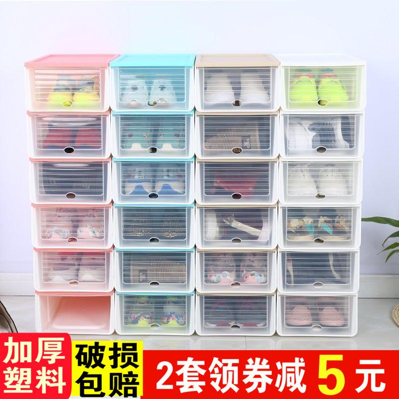 透明鞋盒加厚抽�鲜叫�子收�{盒塑料鞋整理箱滑�w鞋盒子�M盒鞋柜