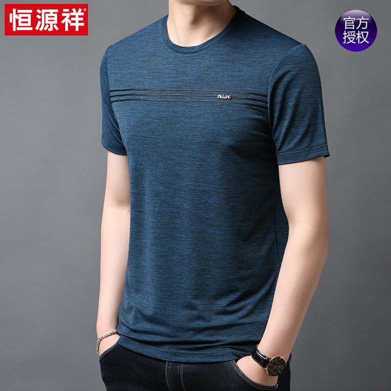 Hengyuanxiang young and middle-aged father's short sleeve t-shirt men's summer solid middle-aged half sleeve round neck ice silk T-shirt