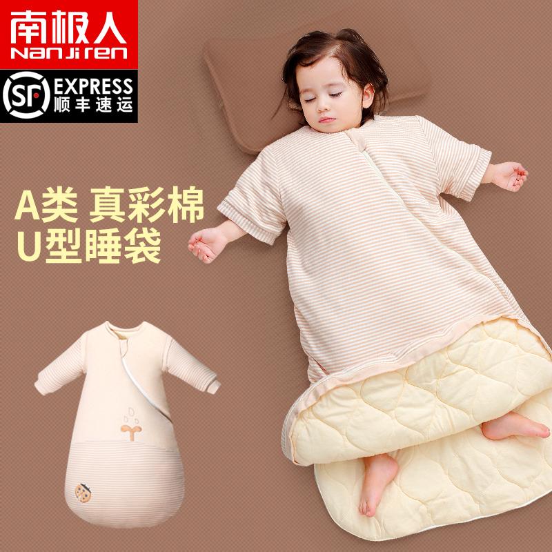 婴儿睡袋宝宝新生儿秋冬款冬季幼儿童防踢被神器中大童四季通用款