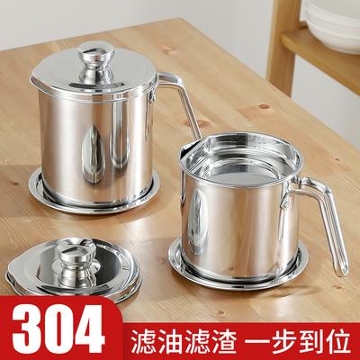 304油壶不锈钢酱油瓶防漏油大号厨房日本装油罐家用小过滤油壶网