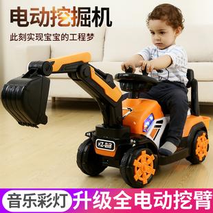 儿童挖掘机玩具车电动推土机可坐人电动超大号男孩遥控工程车可坐
