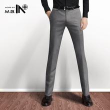 MBIN灰色修身西褲男士免燙休閑商務直筒韓版職業西服正裝小腳長褲