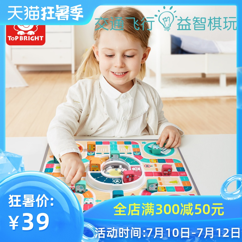 Шахматы / Игры с фишками Артикул 599993731479