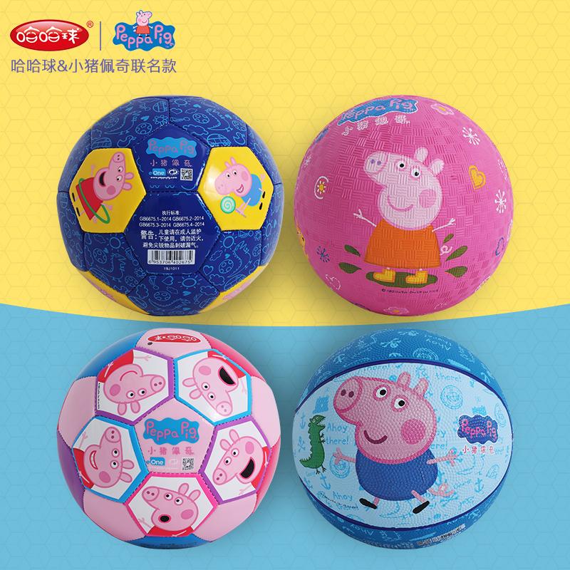 Спортивные игрушки для детей Артикул 616961414805