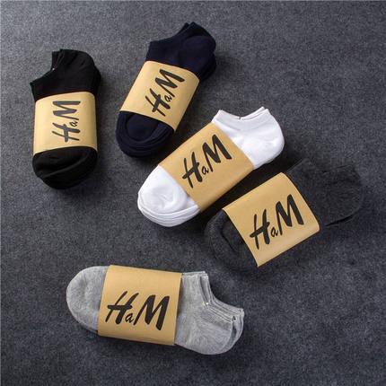 5/10双袜子男士短袜夏季吸汗防臭船袜低帮浅口薄款隐形袜运动中筒