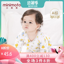 Millet minimoto infant spring clothes