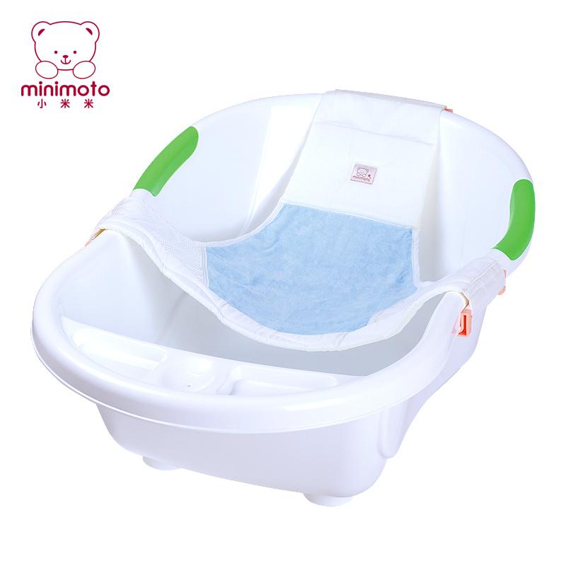 小米米minimoto嬰兒用品 嬰兒洗澡網浴網寶寶沐浴床架洗澡椅網