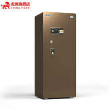 Tiger brand large safe 1m / 1.2m/1.5m anti-theft safe new all steel safe for office and household use