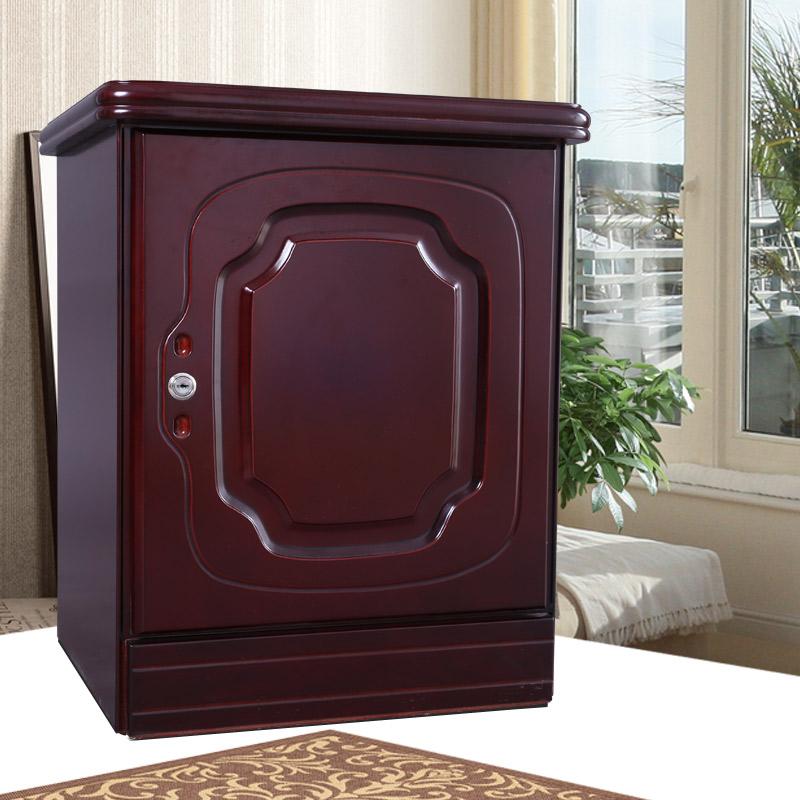 虎牌保險櫃保險箱保險櫃家用床頭櫃辦公保管櫃55CM可入牆