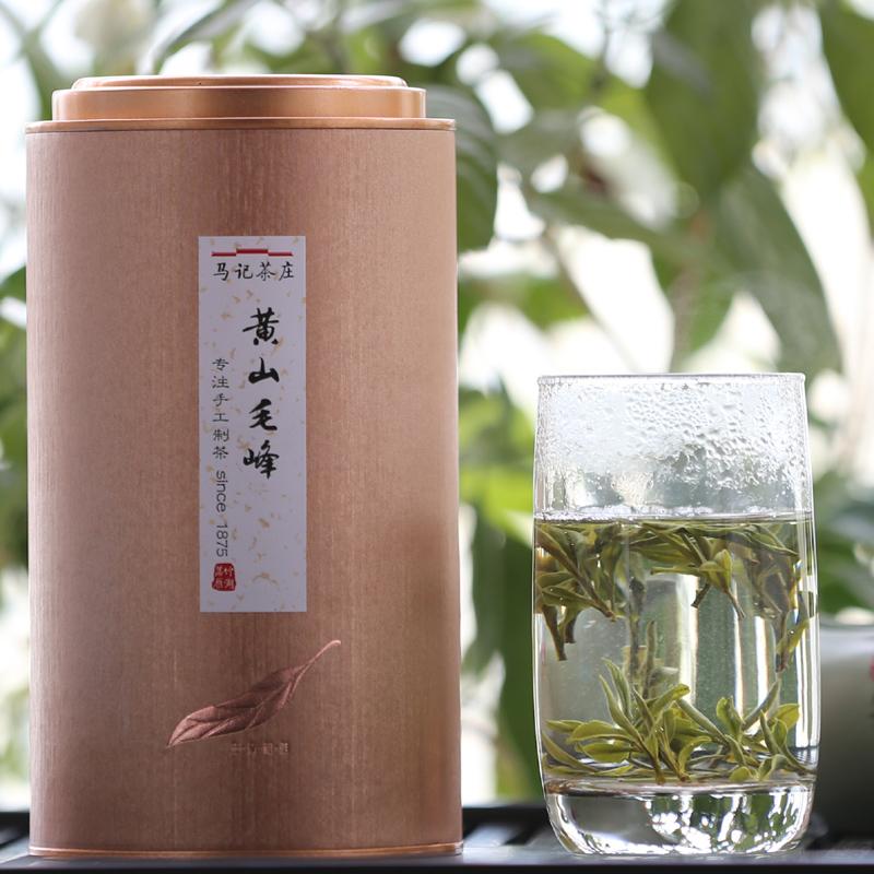 竹湖落雁 | 黄山毛峰金罐 150克2018新茶特级 浓香兰香型贡茶礼品
