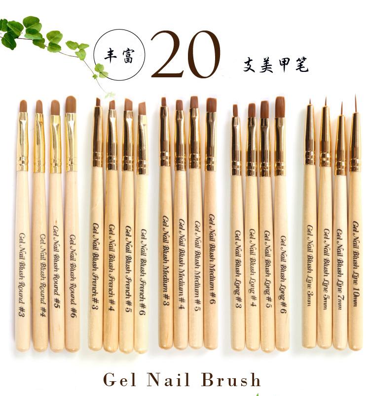 美甲工具套装美甲笔雕花笔光疗笔拉线笔画花笔带套管用品20支