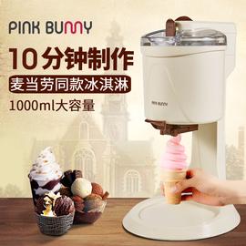 冰淇淋机家用自制作机冰激凌机器迷你小型自动酸奶甜筒机雪糕机图片