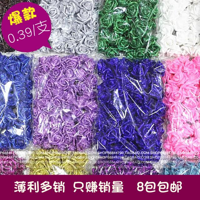 Материалы для искусственных цветов Артикул 543492118595