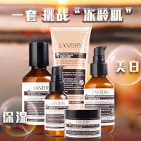 兰亭化妆品套装 螺旋藻密集水疗面部护理 护肤品美白补水保湿正品