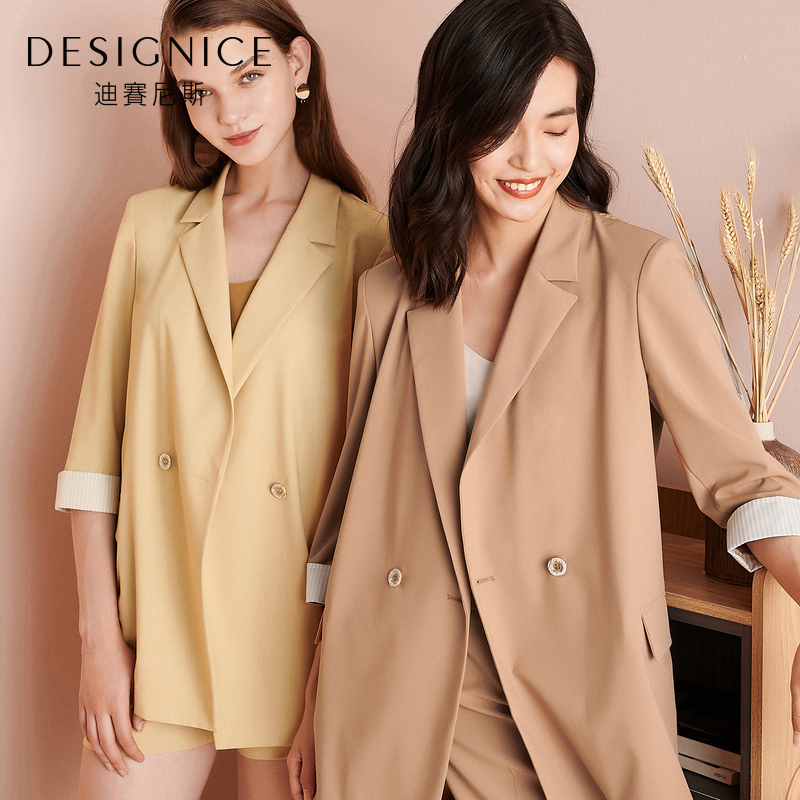 Desiness suit thin suit top 2020 spring new temperament Korean loose suit women's coat