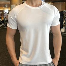 终极支撑健身T恤男夏季运动跑步训练服吸汗白色速干短袖健身衣服
