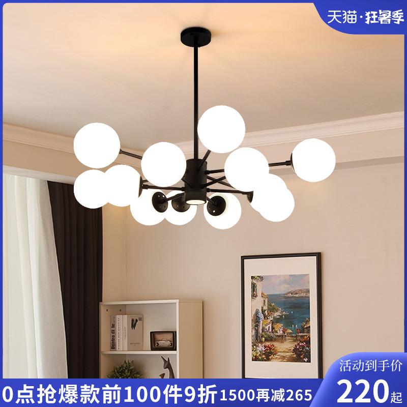 简约现代LED客厅灯北欧创意卧室餐厅吊灯个性玻璃球魔豆分子灯具