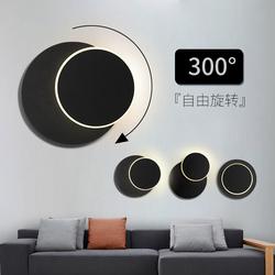 北欧后现代个性创意客厅背景墙餐厅卧室床头灯设计师旋转月亮壁灯