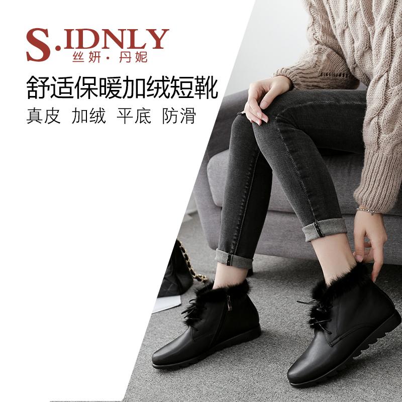 丝妍丹妮女靴子冬季新款2019真皮切尔西短靴加绒平底女单靴马丁靴