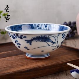 日本进口釉下彩陶瓷餐具 美浓烧米饭碗粥碗 日式和风家用日用汤碗图片