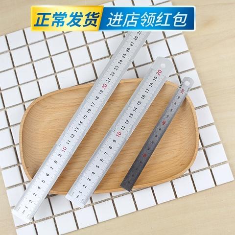晨光文具钢尺直尺15CM铝合金尺子20CM 30CM/厘米包邮学生办公用品
