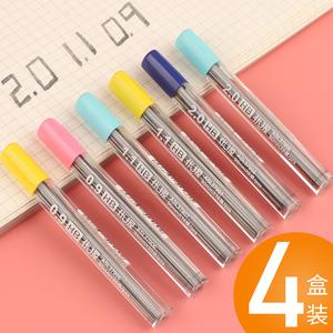 晨光铅芯0.9自动笔芯2.0自动铅笔笔芯粗铅芯1.1MM小学生用按动活动笔芯自动铅芯替换新不易断加粗款儿童文具