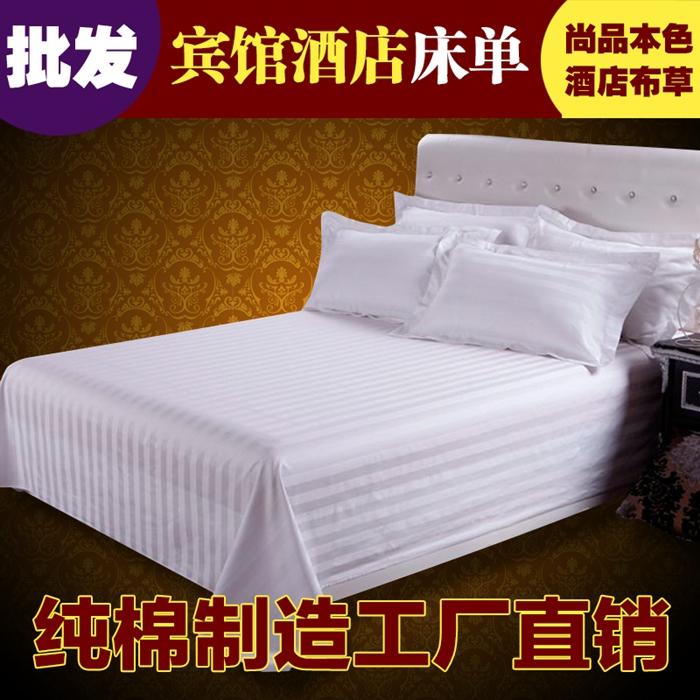 Гость дом лист кровать предприятия постельное покрывало оптовая торговля белый одеяло утолщенный чистый хлопок отели ткань трава бригада дом кровать статьи оптовая торговля