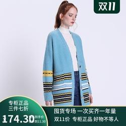 季候风开衫毛衣舒适条纹撞色提花中长款针织衫外套女0883AA317