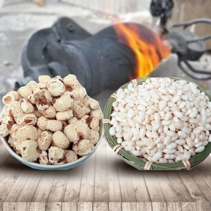 Wanghong snacks leisure food childhood old style traditional carbon stove popcorn rice flower corn stick black rice stick
