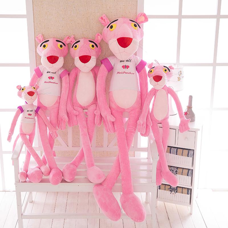 粉红顽皮豹达浪玩偶跳跳虎公仔娃娃情人节告白生日礼物送女友