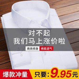 夏季短袖白衬衫男士半袖职业商务正装韩版潮流薄款长袖衬衣黑色寸