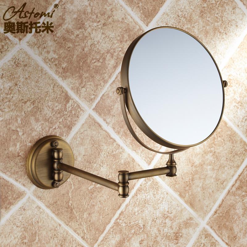 仿古浴室壁掛化妝鏡折疊梳妝鏡衛生間伸縮鏡子 雙麵放大美容鏡
