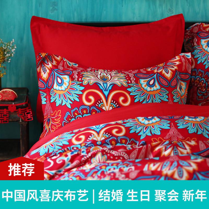 汉尚家居结婚庆四件套双人床单式送礼全棉床上套件四件套礼品套件