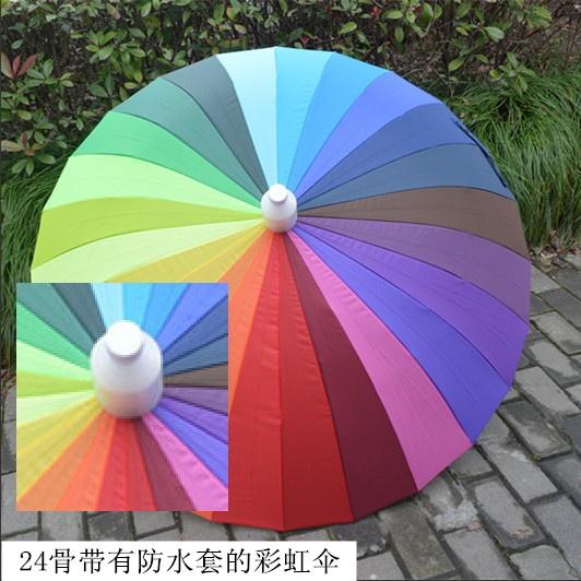 24骨自动弯钩防水套超大彩虹伞伞套(非品牌)