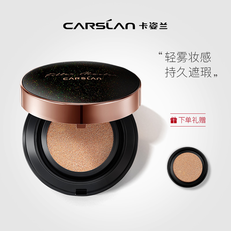 Cazilan black gold cushion liquid foundation bb cream moisturizing concealer long-lasting cc cream female oil control foundation makeup is not easy to take off female