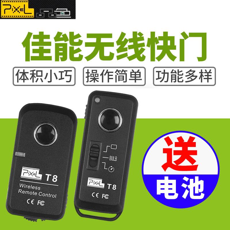 Цвет 6D2 Canon без Быстрая линия дверь Строка 5D4 один Реверс 5D3 70D 60D 6D Камера 800D 80D Пульт дистанционного управления
