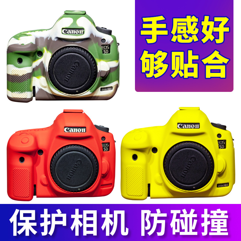 PPX佳能相�C保�o套6D2 5D4 5D3 6D�畏�80D 5DSR M100 750D硅�z套100D 1300D 1500D相�C包 保�o�ぷ�