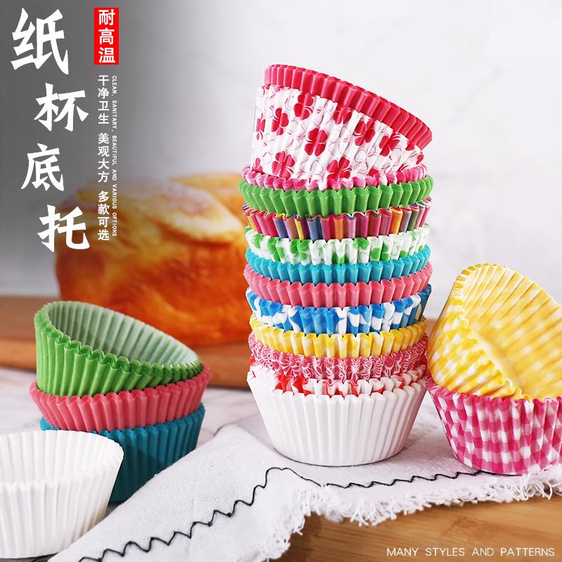 雪媚娘底托包装盒马芬麦芬杯子纸杯蛋糕纸托油纸托模具烘焙包装